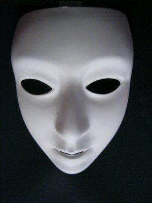cloak-mask